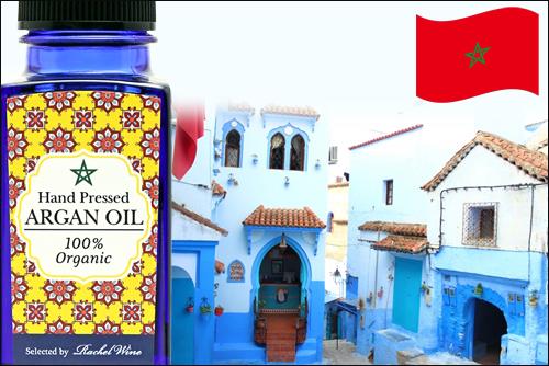 モロッコをリスペクトしたデザイン
