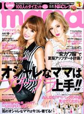 I LOVE MAMA 2013 7月号 表紙