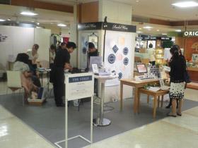 2012年9月1~7日 名鉄百貨店名古屋本店 コスメフロアにレイチェルワインミネラルメイクアップ出店