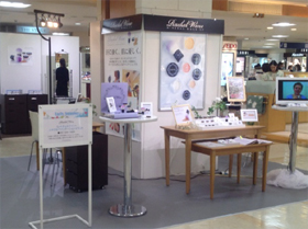 2011/11/14~20 名鉄百貨店名古屋本店 コスメフロアにレイチェルワインミネラルメイクアップ出店