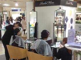 2012年12月1?6日 名鉄百貨店名古屋本店 コスメフロアにレイチェルワインミネラルメイクアップ出店